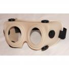 Очки защитные с непрямой ветниляцией ЗН-13